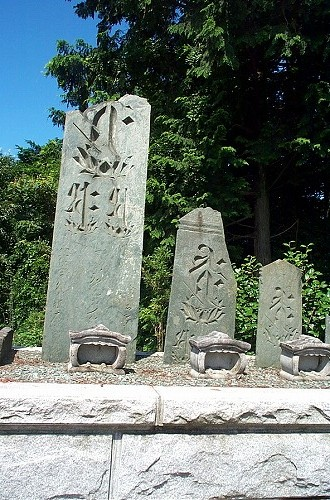 泉福寺の板碑